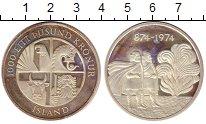 Изображение Монеты Исландия 1000 крон 1974 Серебро Proof- 1100  лет  первого