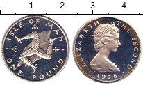 Изображение Монеты Остров Мэн 1 фунт 1978 Серебро Proof-