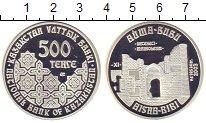 Изображение Монеты Казахстан 500 тенге 2003 Серебро Proof