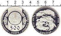 Изображение Монеты Казахстан 500 тенге 2014 Серебро Proof