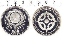 Изображение Монеты Казахстан 500 тенге 2012 Серебро Proof