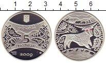 Изображение Монеты Украина 5 гривен 2009 Серебро Proof Телец