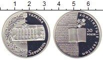 Изображение Монеты Украина 5 гривен 2016 Серебро Proof