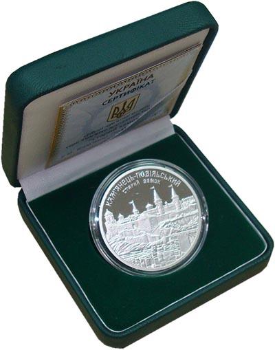 Изображение Подарочные монеты Украина Каменец-Подольская крепость 2017 Серебро Proof Монета номиналом 10