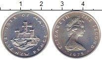 Изображение Монеты Остров Мэн 5 пенсов 1975 Серебро UNC