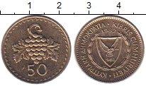 Изображение Монеты Кипр 50 милс 1960 Медно-никель XF Гроздь  винограда