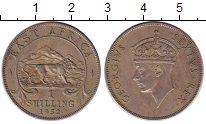 Изображение Монеты Восточная Африка 1 шиллинг 1952 Медно-никель XF