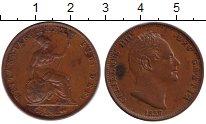 Изображение Монеты Великобритания 1/2 пенни 1837 Медь XF