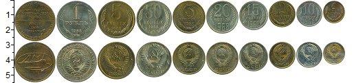 Изображение Наборы монет СССР СССР 1968 1968  UNC- В родной запайке. На