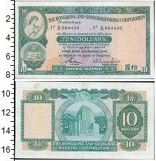 Изображение Боны Гонконг 10 долларов 1983  UNC