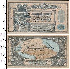 Изображение Боны Гражданская война 100 рублей 1918  UNC- Общество Владикавказ