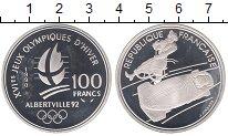 Изображение Монеты Франция 100 франков 1990 Серебро Proof- Олимпиада 92. Алберв