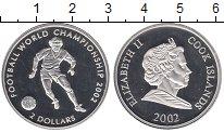 Изображение Монеты Острова Кука 2 доллара 2002 Серебро Proof- Елизавета II.  Чемпи