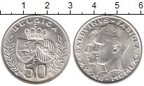 Изображение Монеты Бельгия 50 франков 1980 Серебро UNC