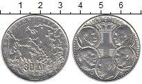 Изображение Монеты Греция 30 драхм 1963 Серебро UNC