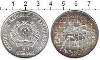 Изображение Монеты Афганистан 500 афгани 1986 Серебро UNC-