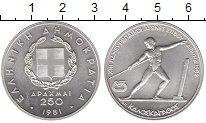 Изображение Монеты Греция 250 драхм 1981 Серебро UNC