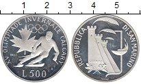 Изображение Монеты Сан-Марино 500 лир 1988 Серебро Proof- Олимпиада 88.  Калга