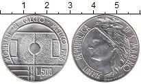 Изображение Монеты Сан-Марино 500 лир 1986 Серебро UNC