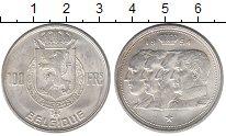 Изображение Монеты Бельгия 100 франков 1954 Серебро UNC-