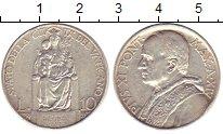 Изображение Монеты Ватикан 10 лир 1935 Серебро XF