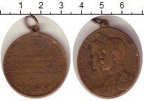 Изображение Монеты Великобритания Медаль 1911 Бронза VF Коронация Георга V