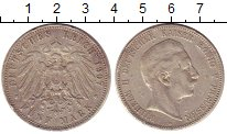 Изображение Монеты Пруссия 5 марок 1907 Серебро VF Вильгельм II