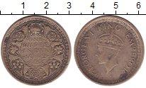 Изображение Монеты Индия 1 рупия 1942 Серебро XF-