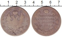 Изображение Монеты 1801 – 1825 Александр I 1 рубль 1823 Серебро VF