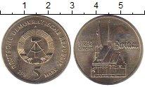 Изображение Монеты ГДР 5 марок 1989 Медно-никель UNC- Церковь  Св. Екатери