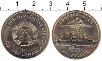 Изображение Монеты ГДР 5 марок 1988 Медно-никель UNC- Порт Росток