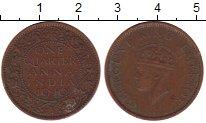 Изображение Монеты Индия 1/4 анны 1940 Бронза VF
