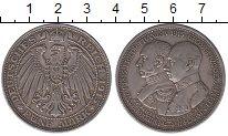 Изображение Монеты Германия Мекленбург-Шверин 5 марок 1915 Серебро XF