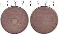 Изображение Монеты 1801 – 1825 Александр I 1 рубль 1807 Серебро VF