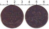 Изображение Монеты Россия 1762 – 1796 Екатерина II 4 копейки 1762 Медь VF