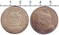 Изображение Монеты Пруссия 2 марки 1901 Серебро XF