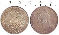 Изображение Монеты Пруссия 2 марки 1901 Серебро XF 200 лет королевству