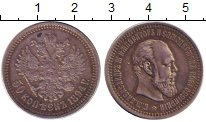 Изображение Монеты 1881 – 1894 Александр III 50 копеек 1894 Серебро XF+ АГ