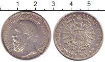Изображение Монеты Баден 2 марки 1888 Серебро XF-