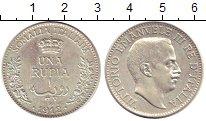 Изображение Монеты Италия Итальянская Сомали 1 рупия 1912 Серебро XF+