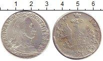 Изображение Монеты Сицилия 6 тари 1798 Серебро VF