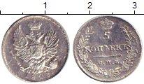 2 копейки 1814 ем нм медь с рубля!