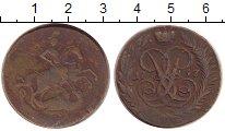 Изображение Монеты 1741 – 1761 Елизавета Петровна 2 копейки 1757 Медь VF `перечеканка из ``об