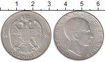 Изображение Монеты Югославия 50 динар 1938 Серебро XF-