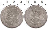 Изображение Монеты Непал 20 рупий 1975 Серебро UNC-