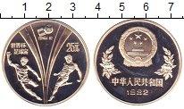 Изображение Монеты Китай 25 юаней 1982 Серебро Proof-