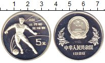 Изображение Монеты Китай 5 юаней 1986 Серебро Proof-