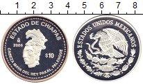 Изображение Монеты Мексика 10 песо 2006 Серебро Proof- Культура  майя