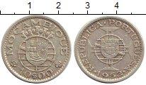 Изображение Монеты Мозамбик 10 эскудо 1952 Серебро XF