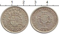 Изображение Монеты Мозамбик 10 эскудо 1952 Серебро XF Протекторат  Португа